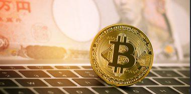 Rakuten, CipherTrace connect for new Japanese crypto exchange