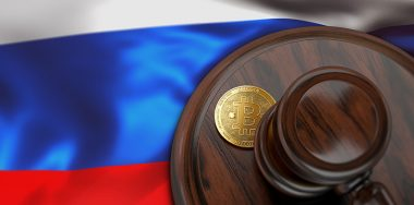 Russian state firm proposes blockchain-based gov't data system