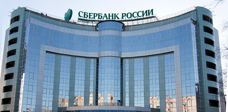 Russia's Sberbank ditches crypto plans after central bank warnings