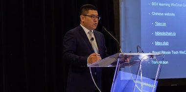 Mempool负责人林哲明在2019 CoinGeek多伦多会议中上谈论中国与比特币SV的现状