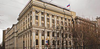 Russian Supreme Court calls for crypto inclusion in law