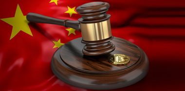Bitcoin declared legal commodity by Chinese court