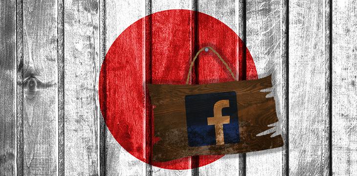 Japanese regulators latest to voice concerns over Facebook's Libra