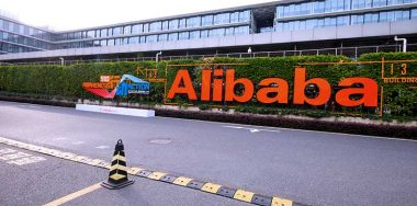 Alibaba, 7 others to receive first batch of China's digital currency