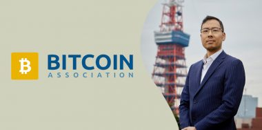 比特币协会任命前SBI集团高管杰瑞·大卫·陈(Jerry David Chan)为日本和韩国经理,助推比特币SV发展