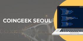 为什么开发人员应该参加CoinGeek首尔