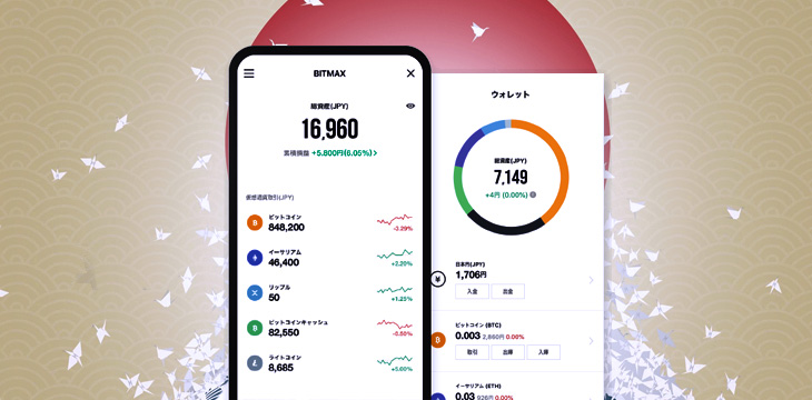 Line crypto exchange Bitmax goes live in Japan