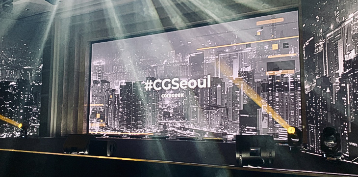 All the big announcements from CoinGeek Seoul