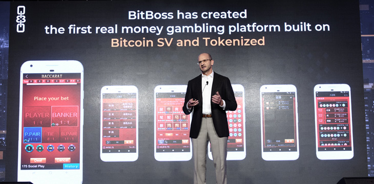 bitboss-matt-dickson-discusses-provably-fair-gambling-at-coingeek-seoul-video4
