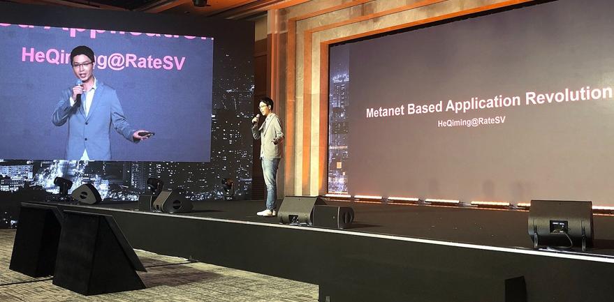 Bitcoin SV and China - CGSeoul panel