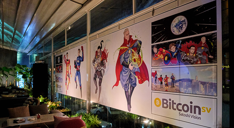 bsv-superheroes-assemble-at-coingeek-seoul-after-party-video5