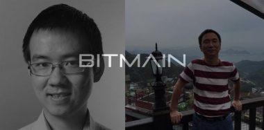 Jihan Wu forces out Bitmain co-founder Micree Zhan