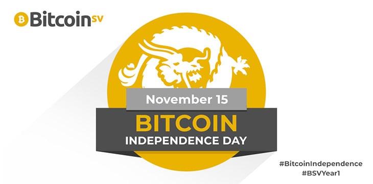 2019年11月15日 – 比特币独立日 比特币SV:迅猛成长 无出其右