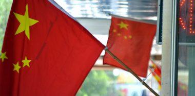 腾讯帮助中国打击加密货币诈骗