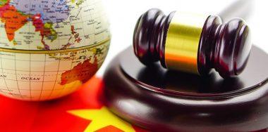 中国在区块链驱动平台上判决300万起法院案件