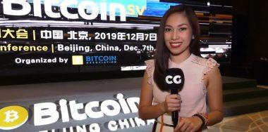 比特币SV火爆中国