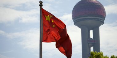 Expected head of China's new SEC regulations bureau is crypto savvy