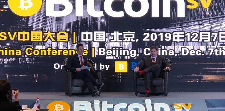 craig-wright-fireside-chat-in-china-we-dont-want-machines-dictating-our-lives-video-1