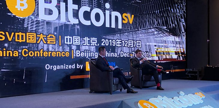craig-wright-fireside-chat-in-china-we-dont-want-machines-dictating-our-lives-video-4
