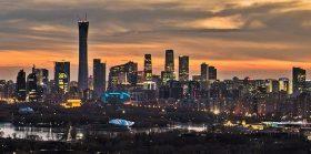 首届北京BSV会议引起了新的兴趣,可能会带来繁荣
