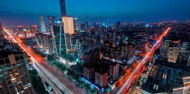 Beijing regulator: No crypto exchange will be licensed in China