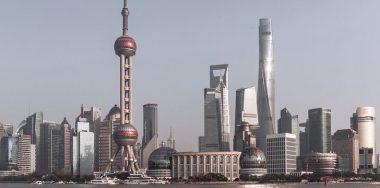 中国在区块链领域继续取得巨大进步