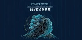DotCamp for BSV China event all set