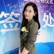 Charlene Fan