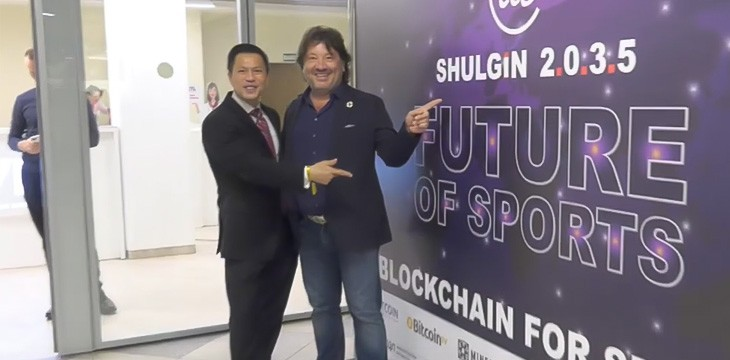 Future of Sports Conference proves blockchain interest in sports is soaring