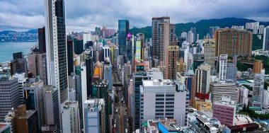 香港监管机构开始打击加密货币交易所