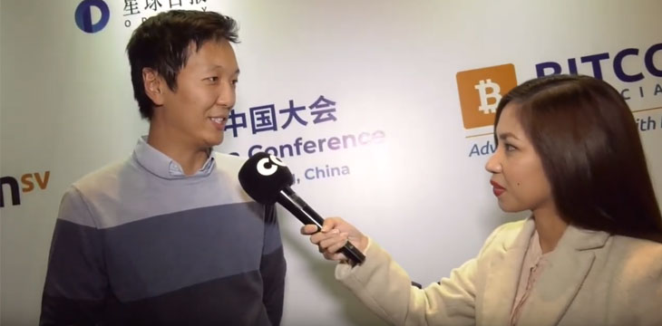 Jack Liu sees 'level of sophistication' from ideas for Bitcoin SV use