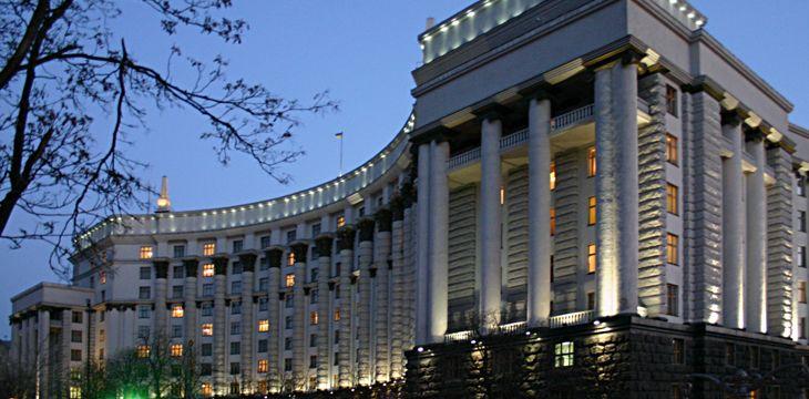 Ukraine's government to avoid regulating crypto mining