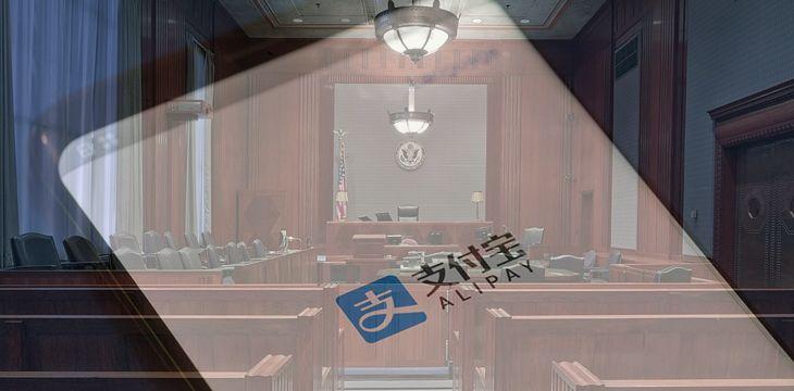阿里系参与中国央行数字货币DCEP,支付宝已提交五项专利