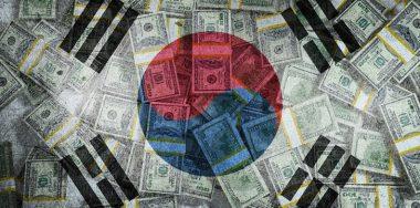 韩国政府:320万美元支持区块链初创企业