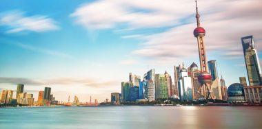 中国黑名单区块链公司被指控提供劣质产品