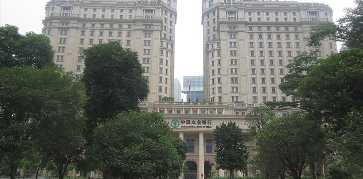 中国第三大银行为指定用户推出中央银行数字货币(CBDC)测试应用程序