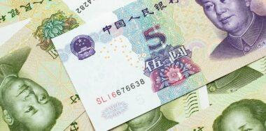 中芯国际拟在科创板上市,募资金额最高260亿元