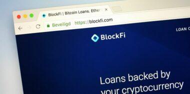 BlockFi data breach exposes retail customers' personal data