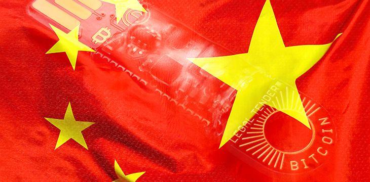 China's new law allows digital currencies inheritance