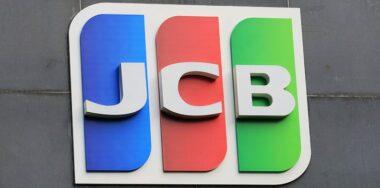 日本JCB国际信用卡公司加快布局区块链行业