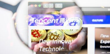 Tencent invests heavily in blockchain, other emerging tech