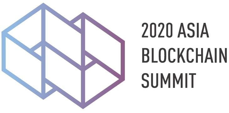 Asia Blockchain Summit 2020 to open in mid-July with keynote speaker astronaut Chris Hadfield