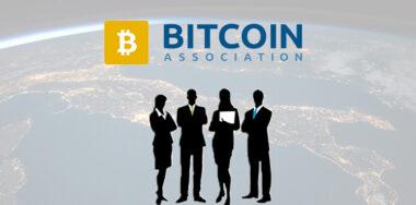 比特币协会宣布成立Bitcoin SV技术标准委员会