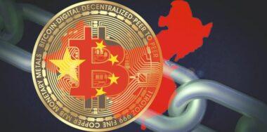 Chinese city launches economic stimulus on blockchain