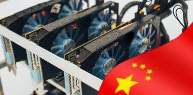 非法的BTC区块奖励矿工在中国墓地被逮捕