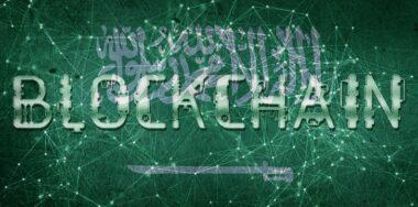 Saudi Arabia uses blockchain to inject funds into local banks