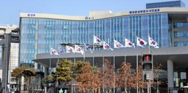 South Korea assembles advisory group to prepare for digital won