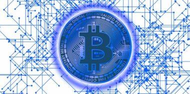 国家电网公司区块链技术实验室正式成立