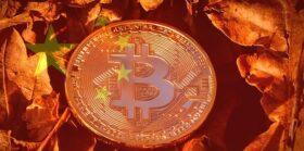 北京仲裁委发文总结比特币在中国的法律地位