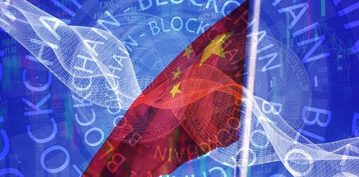 北京发布政务服务领域的区块链应用创新蓝皮书